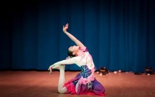 Lotus - 2016 CUODA Dance Show