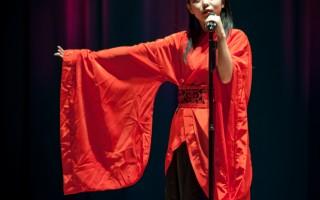 Samsara - 2016 CUODA Dance Show